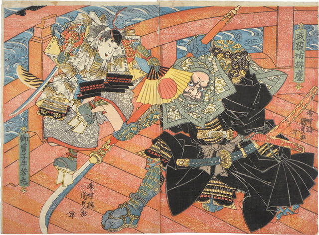 , 'Ushiwakamaru and Benkei,' ca. 1835, Scholten Japanese Art