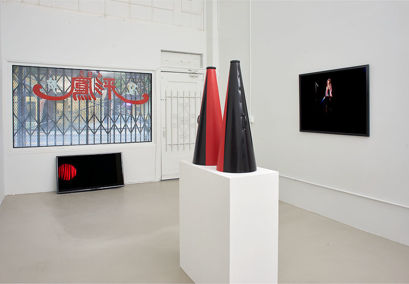 Installation view Tammy Rae Carland  Jessica Silverman Gallery South