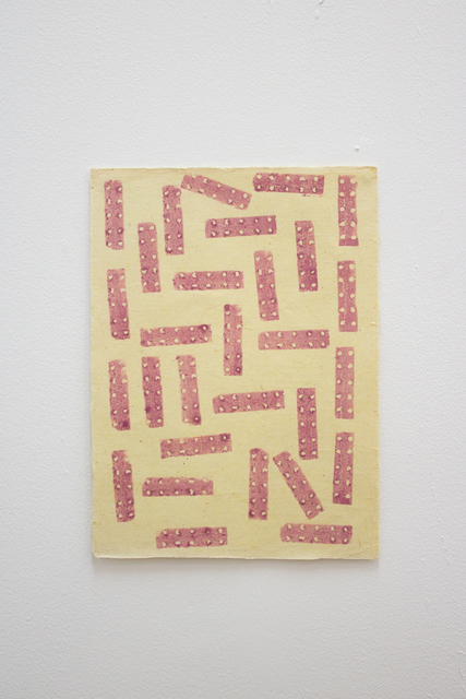 , 'Pinta de pez II,' , ABRA