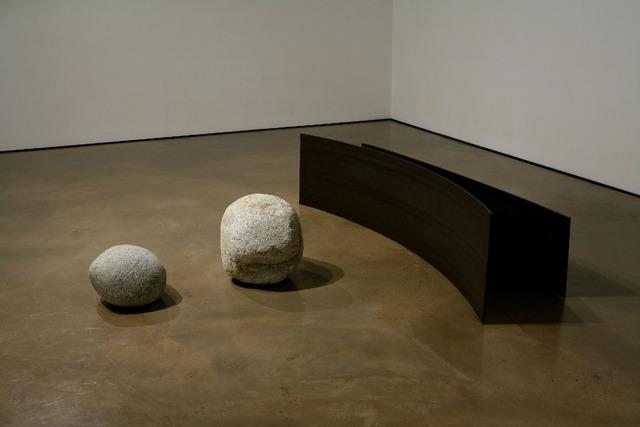 , 'Relatum,' 2008, Kukje Gallery