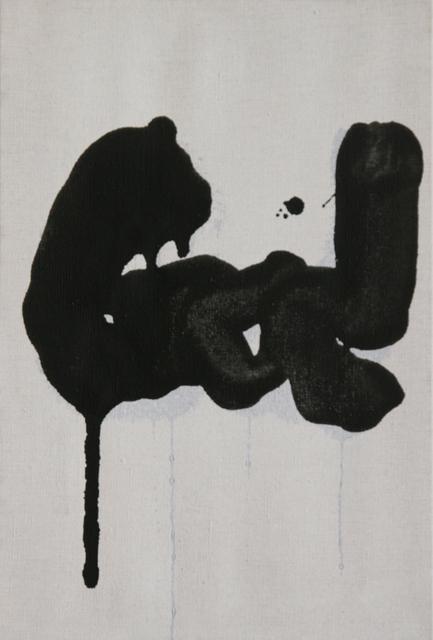 , 'God,' 2014, Jeanne Bucher Jaeger