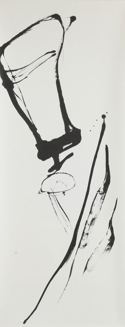 , 'Shadow,' 2017, Pierre-Yves Caër Gallery