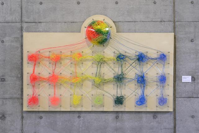 Tatsuo Kawaguchi, 'Inter-relation 4', 1967, Art Front Gallery