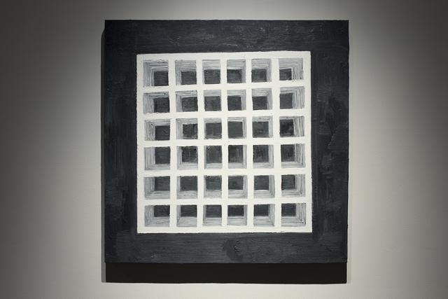 , 'Tableau #1 (Le pouvoir du blanc, l'espoir de la richesse),' 2016, Art Mûr