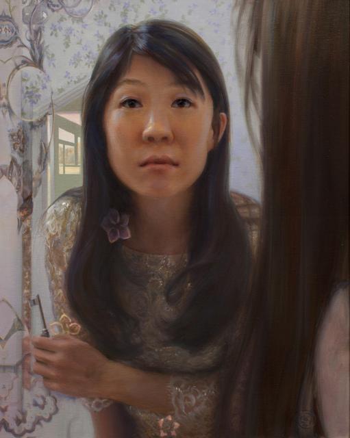 , 'Self Portrait in Mirror ,' 2016, Gallery 1261