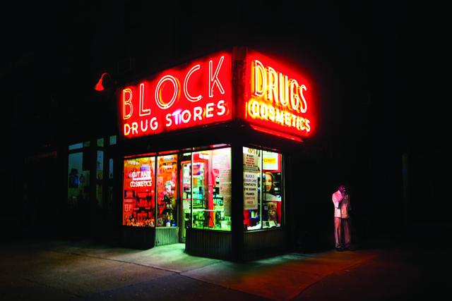 , 'Block Drugs,' 2015, Bernarducci Meisel Gallery