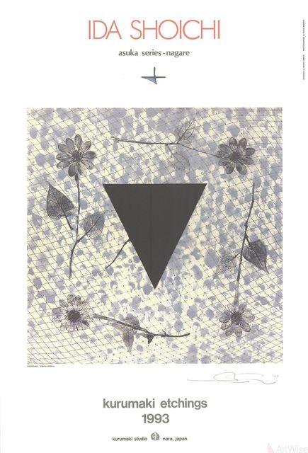 Shoichi Ida, 'Sazare No.2', 1993, ArtWise