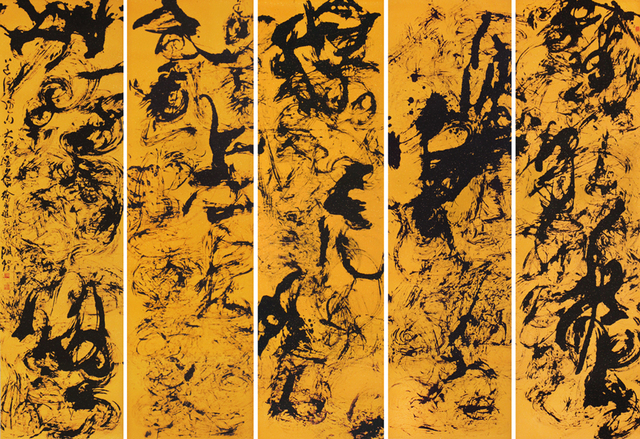, '大象無形 系列10  The Great Image Has No Form (#10),' 2013, Yesart Air Gallery 意識畫廊