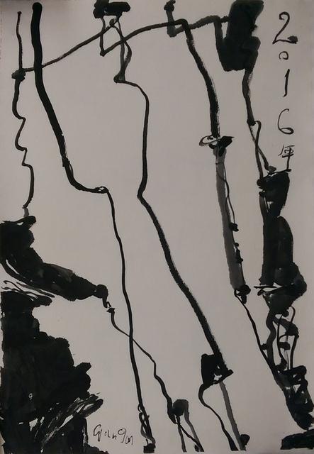 , 'Complication,' 2016, Galerie du Monde