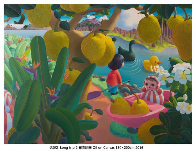, 'Long trip 2 远游2,' 2016, Amy Li Gallery