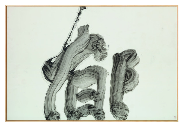 , 'Iku (Fragrant, Peaceful) (T-4502),' 1966, Erik Thomsen