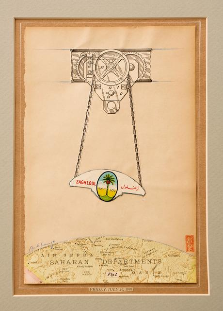 , 'July 10,' , Marie Baldwin Gallery