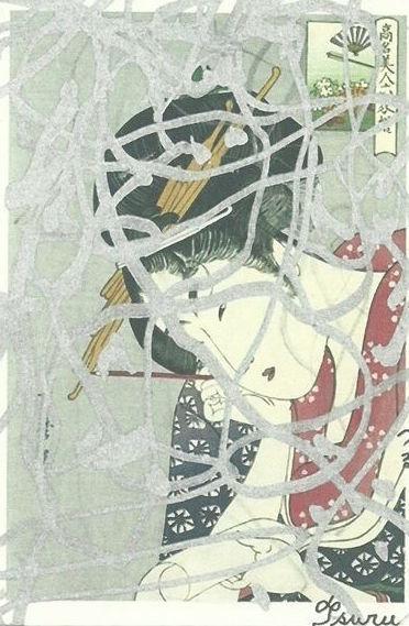 Tsuruko Yamazaki, 'Ing on postcard', 1962, HUNDERTMARKartFAIR