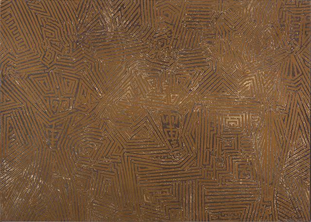 , 'Mansa Musa,' 2014, Yeelen Group