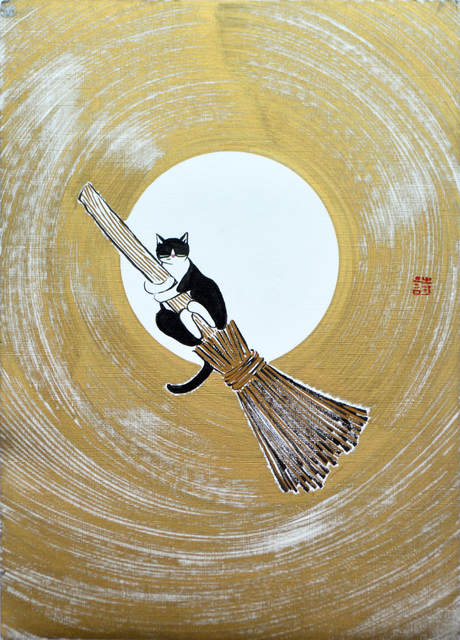 Poesy Liang, 'Fly Me To The Moon Harry Putter #1', 2017, Drawing, Collage or other Work on Paper, Brush Ink and Metallic Marker on Paper, Artemis Art