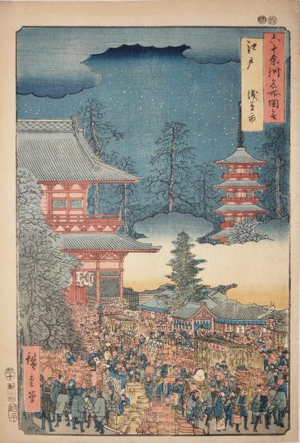 , 'Edo: Asakusa Festival,' 1853, Ronin Gallery