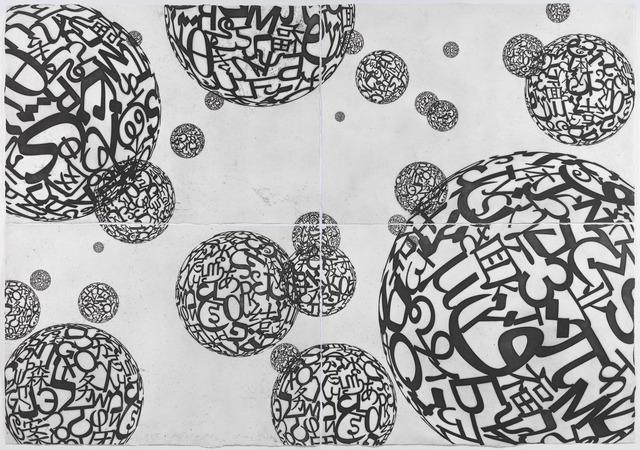 , 'Without title,' 2017, Polígrafa Obra Gráfica