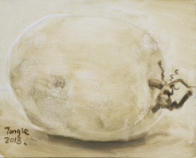 , 'Fruit,' 2018, Fu Qiumeng Fine Art
