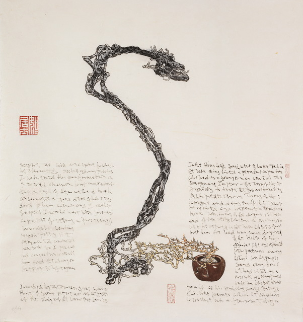 , 'Sand-born			,' 2015, Rasti Chinese Art