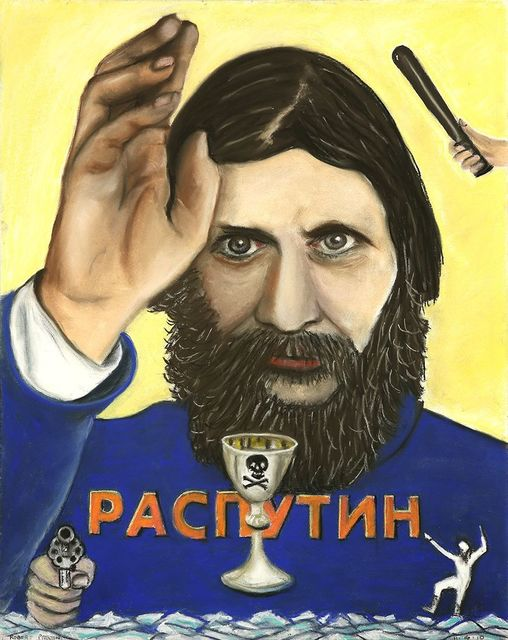 Robert Preston, 'Rasputin', 2009-2011, DETOUR Gallery