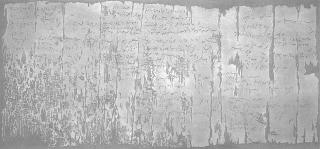 Naho Taruishi, 'Papyrus', 2018, International Print Center New York (IPCNY) Benefit Auction