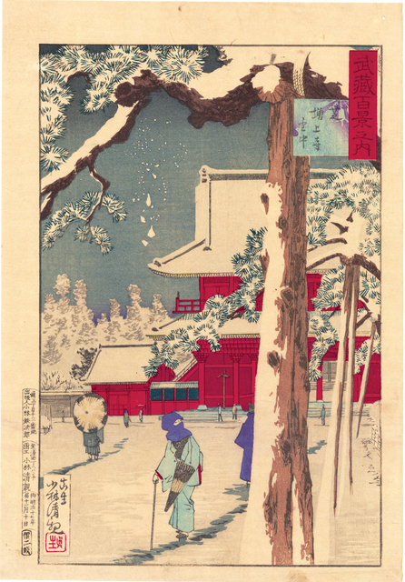 , 'Zojoji Temple in the Snow,' 1884, Egenolf Gallery Japanese Prints & Drawing