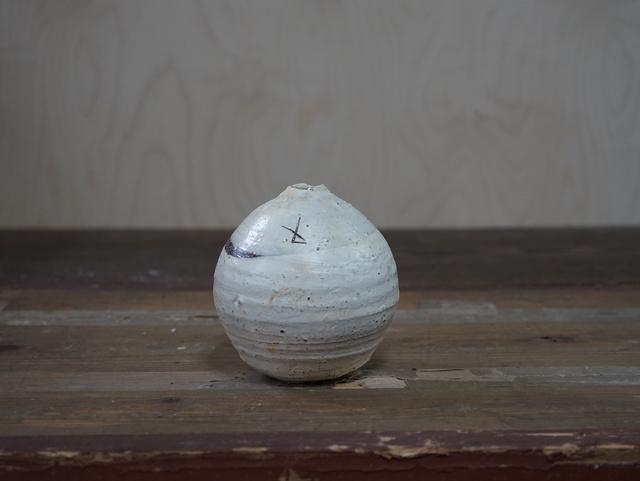 , 'Kohiki Round Ball,' 2017, Kamiya Art