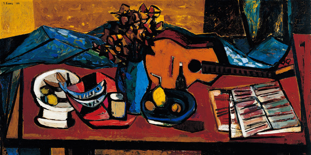 , ' Still Life with Guitar,' 1960, Liang Gallery