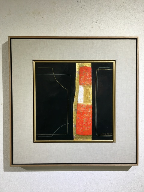 , 'Composition,' 1998, Wada Garou Tokyo