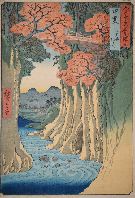 , 'Monkey Bridge in Kai Province,' 1853, Ronin Gallery