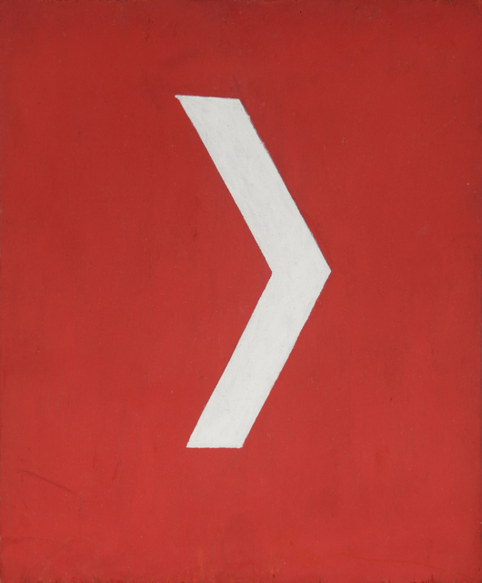 , 'Glagolitic Letter C,' 1978, Aanant & Zoo