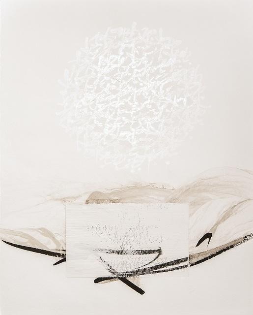 , 'N 529,' , Artistics