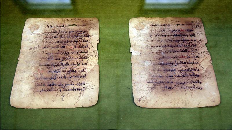 Ancient Manuscript. © Photo: Haupt & Binder