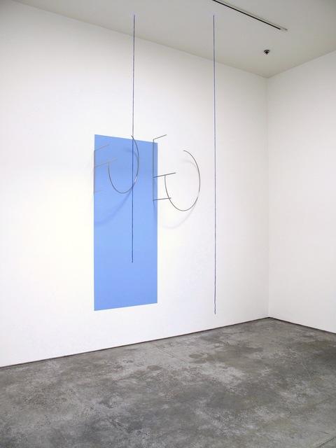 Waltercio Caldas, 'A greek day', 2007, Christopher Grimes Projects