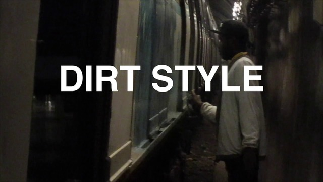 , 'Dirt Style,' 2014, P.P.O.W
