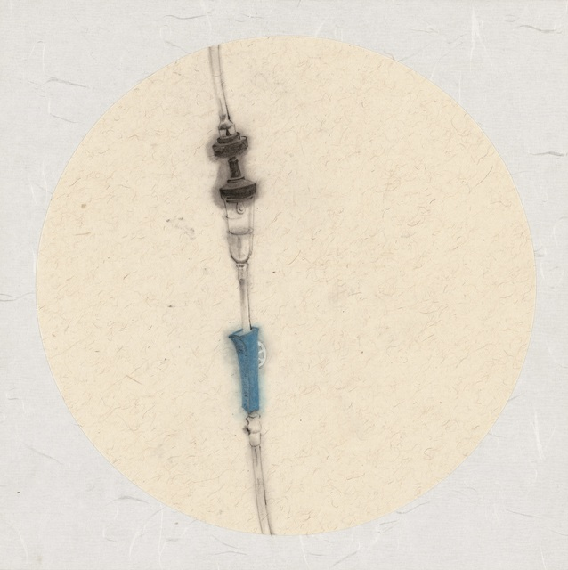 , 'Registration 38,' 2009-2013, Galerie Ora-Ora