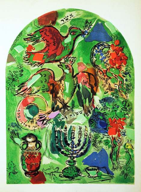 Marc Chagall, 'The Jerusalem Windows: Asher', 1962, Print, 20 Color Stone Lithographe, Inviere Gallery