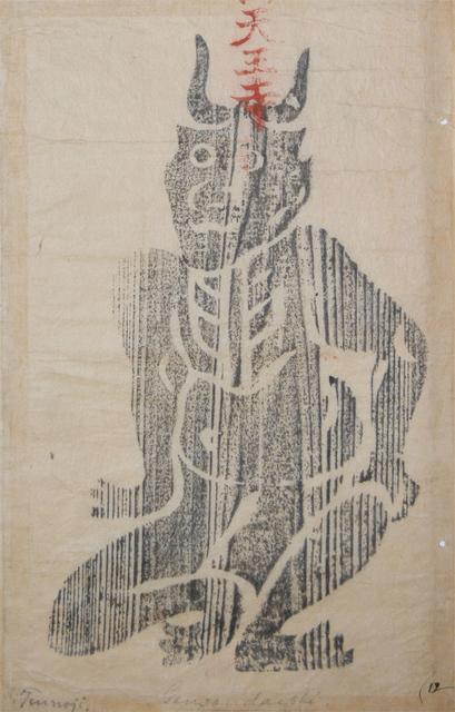 , 'Blessing of Shitennoji Temple,' , Ronin Gallery