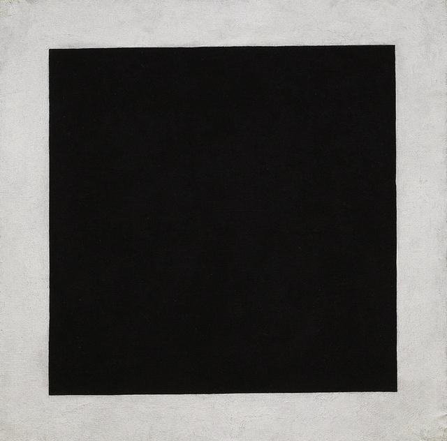 Kasimir Severinovich Malevich, 'Black Square', 1923, Erich Lessing Culture and Fine Arts Archive