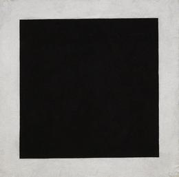 kasimir severinovich malevich black square 1923 erich