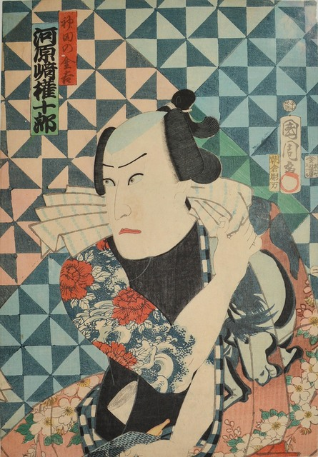 , 'Flowers of Edo: Five Young Men (full set of five prints),' 1864, Ronin Gallery