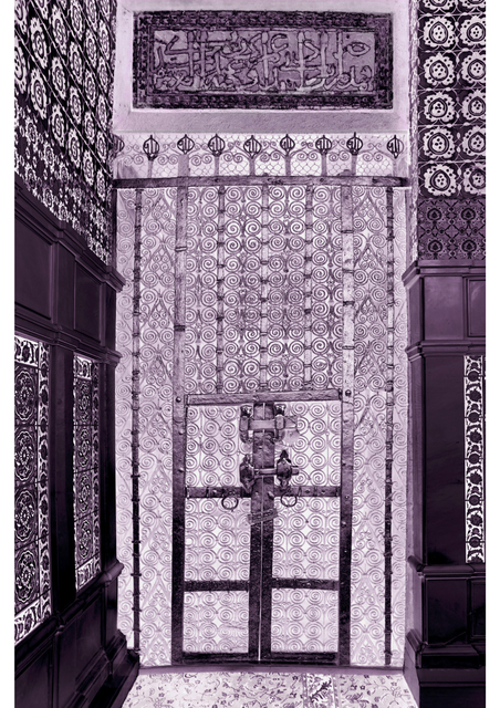 , 'The Gate of Fatimah,' 2016, Hafez Gallery