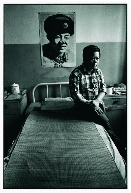 , 'Mental Hospital,' 1990, Hive Center for Contemporary Art