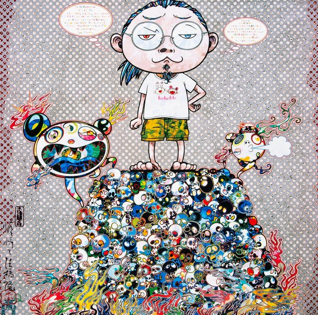 Takashi Murakami, 'A Space of Philosophy', 2013, Heritage Auctions