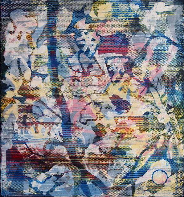 , 'Perfect Feral,' 2017, Studio 21 Fine Art
