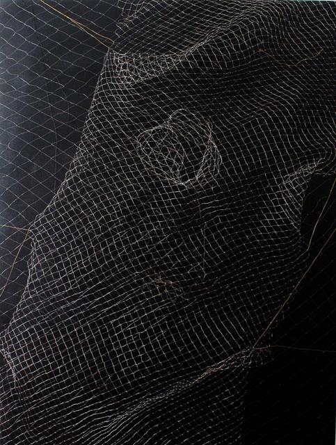 , 'Matéria Escura 1,' 2016, Galeria Eduardo Fernandes