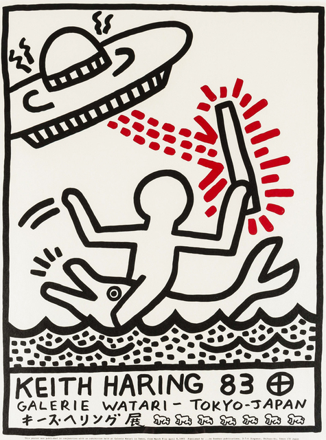 Keith Haring, 'Galerie Watari', 1983, Print, Lithograph, Oliver Clatworthy Gallery Auction