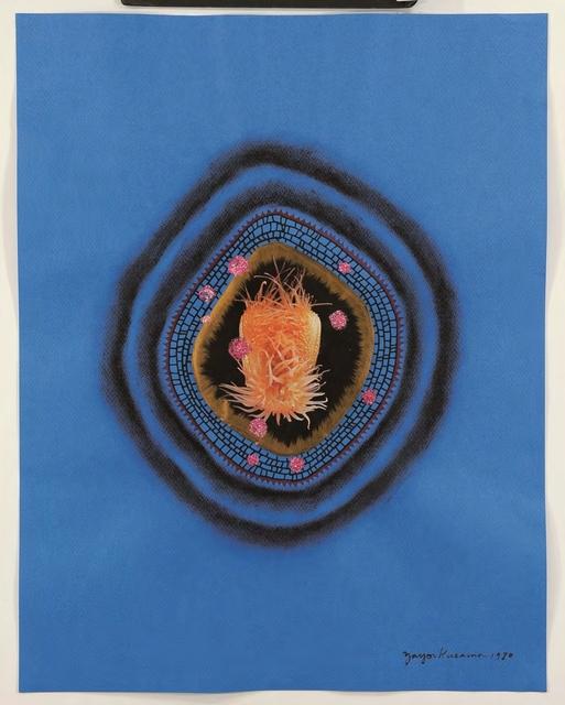 , 'The Sea,' 1980, Omer Tiroche Gallery
