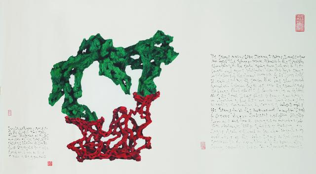 , 'Sharing The Heights,' 2017, Rasti Chinese Art