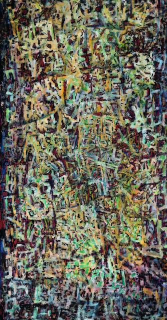 , 'Graphemes Variation II,' 1960, Tina Keng Gallery